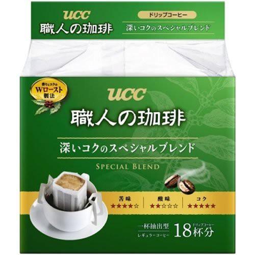 職人の珈琲 UCC 職人の珈琲ドリップコーヒー 深いコクのスペシャルブレンド 18P