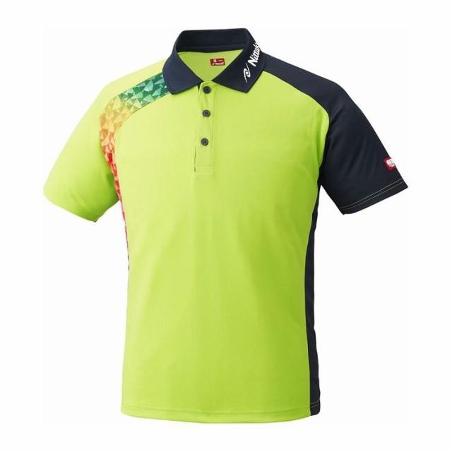 ニッタク 卓球アパレル BUMERAN SHIRT(ブメランシャツ)ゲームシャツ(男女兼用) NW2178 【カラー】グリーン 【サイズ】SS(代引不可)