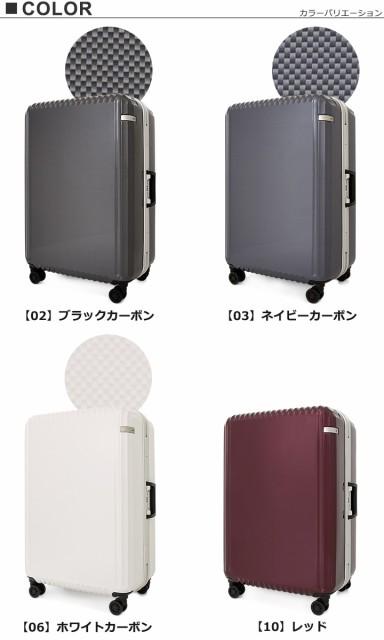 エーストーキョー ace.TOKYO スーツケース 05574 68cm パリセイドF キャリーケース TSAロック搭載