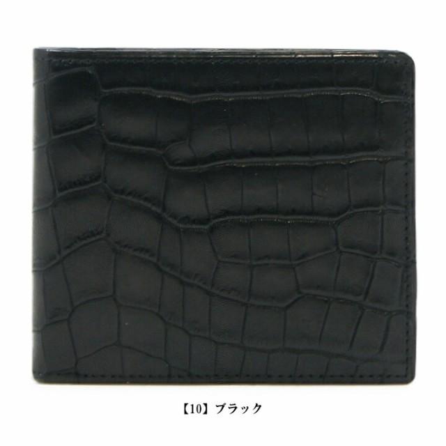 青木鞄 Luggage AOKI 1894 二つ折り財布 2481 マットクロコダイル ラゲージアオキ1894 二つ折り純札いれ メンズ ナイルクロコ革