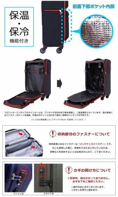 レジェンドウォーカー LEGEND WALKER スーツケース 4043-49 49cm キャリーケース キャリーバッグ 軽量 LCC機内持ち込み