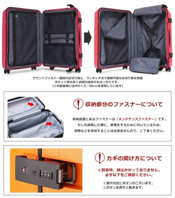 d63b990596 ロジェール LOJEL スーツケース OCTA Wowma! 2 Lサイズ 70cm キャリーケース キャリーバッグ フレームタイプ  TSAロック搭載の通販はWowma!(ワウマ) - サックスバー| ...
