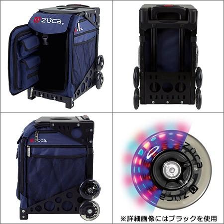 ズーカ ZUCA キャリーケース スポーツ Midnight 201 sport ミッドナイト キャリーバッグ スーツケース