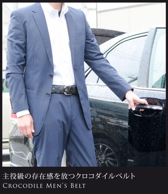日本製 クロコダイル 本無双 ベルト メンズ 40mm 長い 特注品