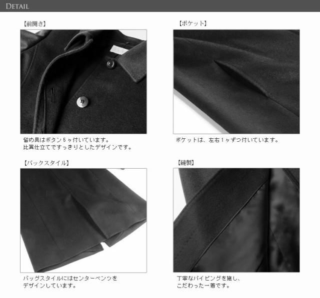 カシミヤ100% ロングコート レディース 秋冬 フォックス襟付き ブラック 7号/9号/11号/13号 (No.4152)