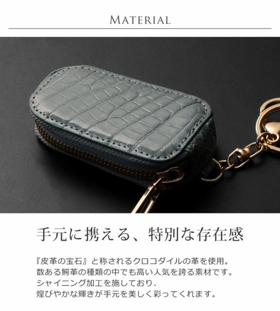 シャイニングクロコダイルスマートキーケース/ヘンローン/メンズギフト(No.06000935-mens-1)