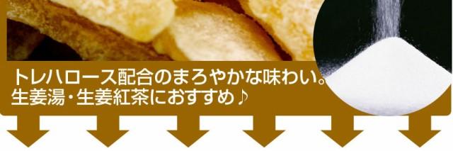 しょうが甘納豆