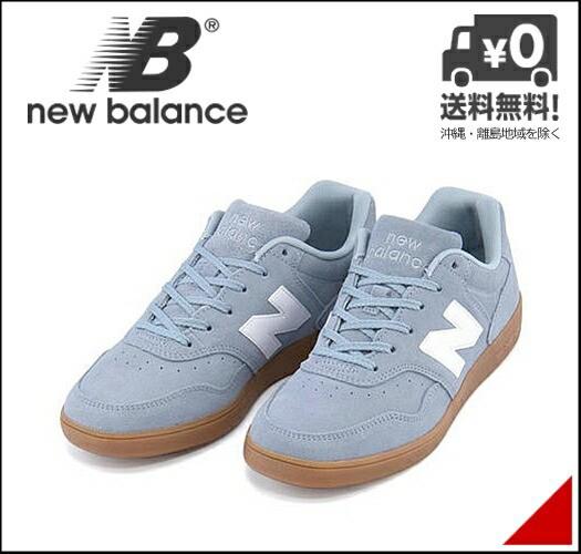 bbd9c4e6b701c ニューバランス スニーカー メンズ CT288 スエード D new balance 180288 ブルー