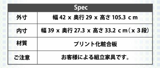 カラーボックスシリーズ【kara-bacoA4】3段A4サイズ 3個セット