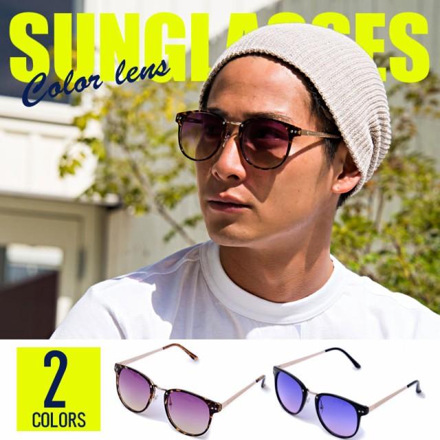 CavariA キャバリア カラ―レンズ ボストン サングラス 全2色 ハードケース付き メンズ 透けレンズ uvカット 黒縁 鼈甲 ビター系 2018