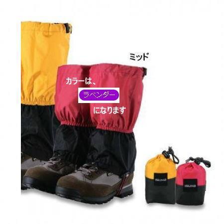 ISUKA イスカ ゲーター ゴアテックス ライトスパッツ ミッドサイズ32cm 246225 ラベンダー
