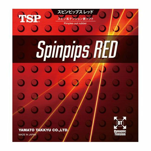 TSP ヤマト卓球 ラケット用表ソフトラバー スピンピップスレッド 020832 0040 レッド