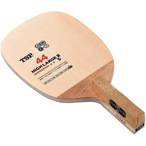 TSP ヤマト卓球 ラージボール用ペンホルダーラケット ハイラージ S 角型 026821