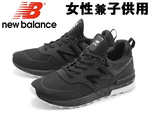 new balance kfl5745g