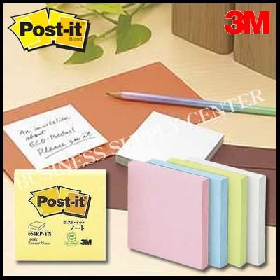 【メール便可能】3M(スリーエム) ポスト・イット 再生紙スタンダードカラー ノート<75×75mm/100枚> 654RP