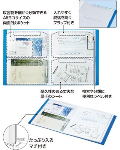 コクヨ 領収書ファイル<COLOR TAG(カラータグ)><A4縦/24ポケット> CTラ-511