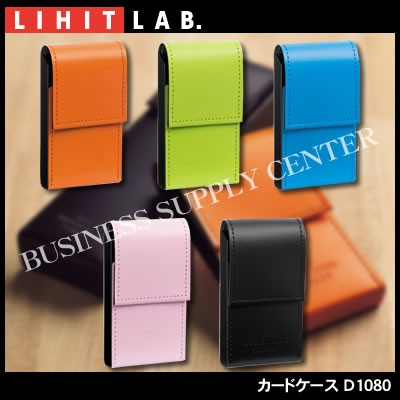 【メール便対応可能】リヒトラブ LEATHER IMAGE カードケース<50枚収納> D1080