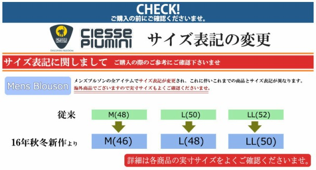 https://image.rakuten.co.jp/t-on/cabinet/17aw07/franklin.jpg