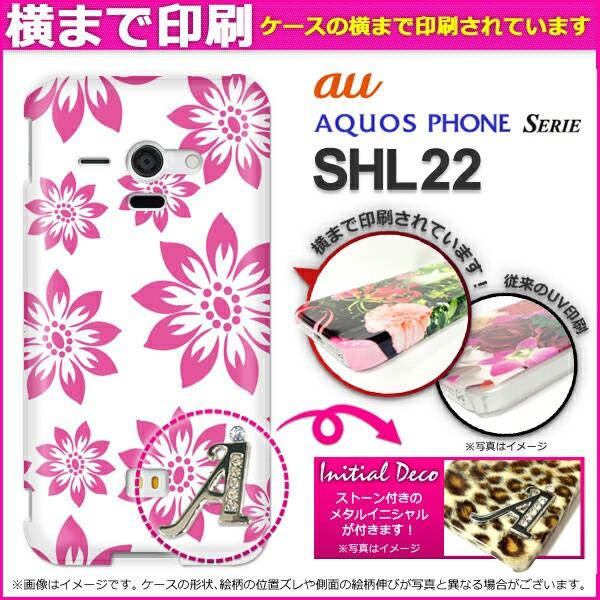 ゆうパケ★3D印刷イニシャル付★ au AQUOS Phone SERIE SHL22(アクオス)用ケース]ケース/カバー/CASE/ケ-ス]アクセサリー/スマ