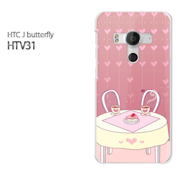 ゆうパケ【au HTC J butterfly HTV31ケース】[htv31 ケース][ケース/カバー/CASE/ケ-ス][アクセサリー/スマホケース/スマートフ