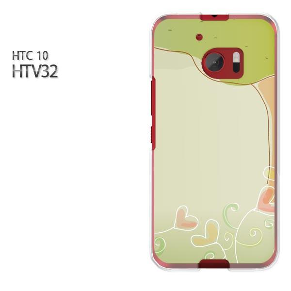 ゆうパケ【au HTC10 HTV32ケース】htv32 ケース カバー CASE htc 10クリア 透明 ハードケース ハードカバーアクセサリー スマホ