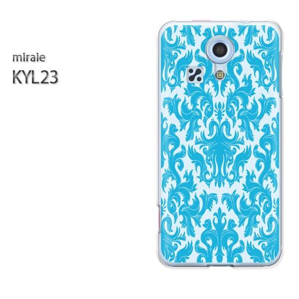 ゆうパケ【au miraie (ミライエ) KYL23ケース】[kyl23 ケース][ケース/カバー/CASE/ケ-ス][アクセサリー/スマホケース/スマート