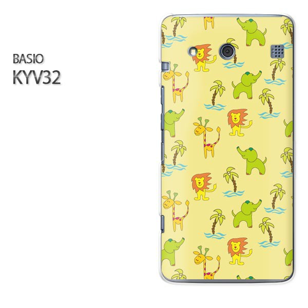 ゆうパケ【au BASIO (ベイシオ) KYV32ケース】[kyv32 ケース][ケース/カバー/CASE/ケ-ス][アクセサリー/スマホケース/スマート