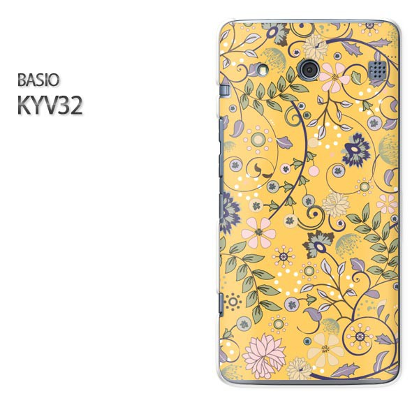 ゆうパケ【au BASIO (ベイシオ) KYV32ケース】kyv32 ケース]ケース/カバー/CASE/ケ-ス]アクセサリー/スマホケース/スマートフォ