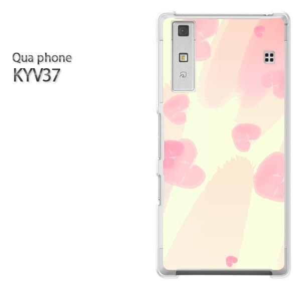 ゆうパケ!【au Qua Phone KYV37 ケース】kyv37 キュアフォン quaphone ケース カバー CASEアクセサリー スマホケース スマート