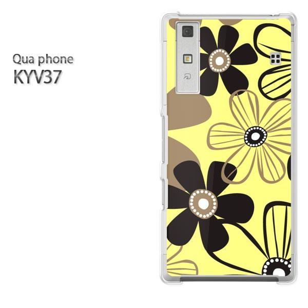 ゆうパケ【au Qua Phone KYV37 ケース】kyv37 キュアフォン quaphone ケース カバー CASEアクセサリー スマホケース スマートフ