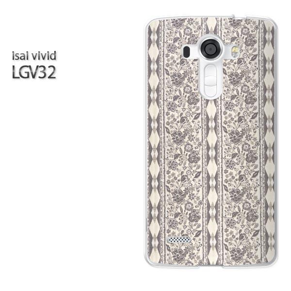 ゆうパケ【au isai vivid LGV32ケース】[lgv32 ケース][ケース/カバー/CASE/ケ-ス][アクセサリー/スマホケース/スマートフォン