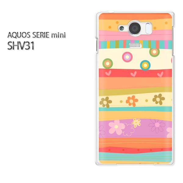 ゆうパケ【au AQUOS SERIE mini SHV31ケース】[shv31 ケース][ケース/カバー/CASE/ケ-ス][アクセサリー/スマホケース/スマート