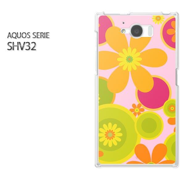 ゆうパケ【au AQUOS SERIE SHV32ケース】[shv32 ケース][ケース/カバー/CASE/ケ-ス][アクセサリー/スマホケース/スマートフォン