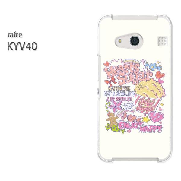 ゆうパケスマホケース ハード rafre KYV40 ラフレ クリア 【スイーツ・ポップコーン/kyv40-M411】