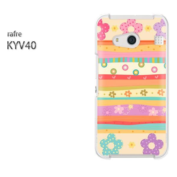 ゆうパケスマホケース ハード rafre KYV40 ラフレ クリア  花・ボーダー(黄)/kyv40-pc-ne219]