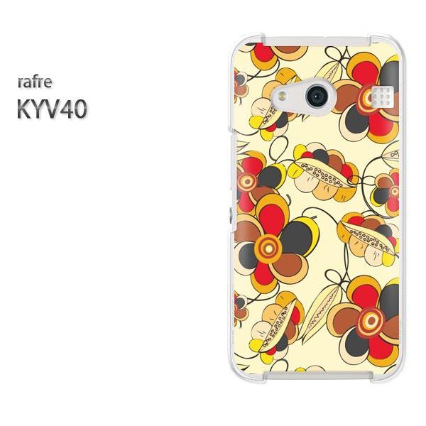 ゆうパケスマホケース ハード rafre KYV40 ラフレ クリア 花(ベージュ)/kyv40-pc-new0082]