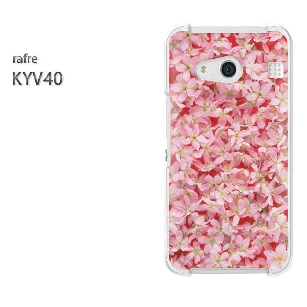 ゆうパケスマホケース ハード rafre KYV40 ラフレ クリア 花(ピンク・赤)/kyv40-pc-new0361]