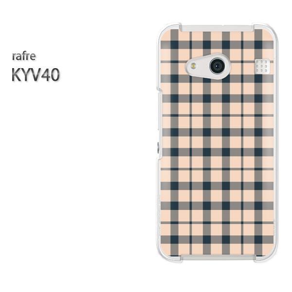 ゆうパケスマホケース ハード rafre KYV40 ラフレ クリア チェック(ピンク)/kyv40-pc-new0865]