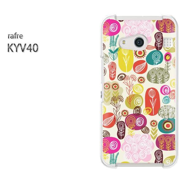 ゆうパケスマホケース ハード rafre KYV40 ラフレ クリア 花・レトロ(ベージュ)/kyv40-pc-new1141]