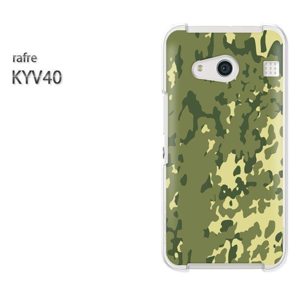 ゆうパケスマホケース ハード rafre KYV40 ラフレ クリア 迷彩・シンプル(グリーン)/kyv40-pc-new1158]