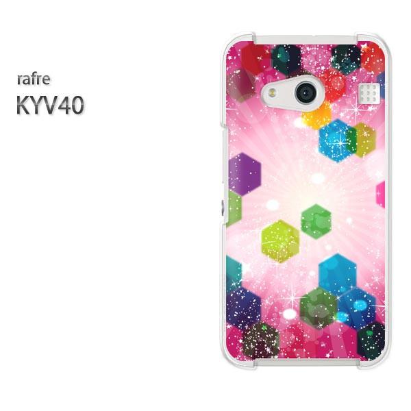 ゆうパケスマホケース ハード rafre KYV40 ラフレ クリア 星・キラキラ(ピンク)/kyv40-pc-new1373]