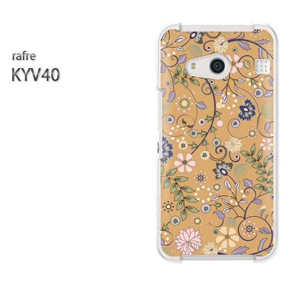 ゆうパケスマホケース ハード rafre KYV40 ラフレ クリア 花・シンプル(ブラウン)/kyv40-pc-new1652]