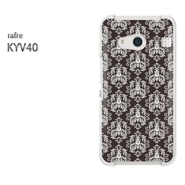 ゆうパケスマホケース ハード rafre KYV40 ラフレ クリア 【レトロ003/kyv40-PM003】