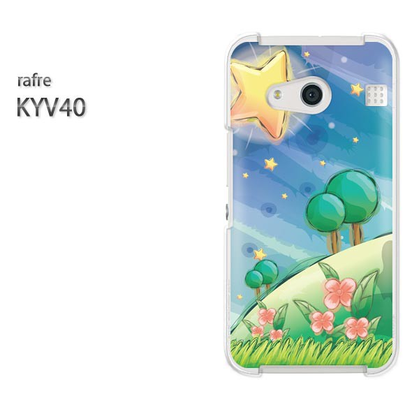 ゆうパケスマホケース ハード rafre KYV40 ラフレ クリア 【星/kyv40-PM282】