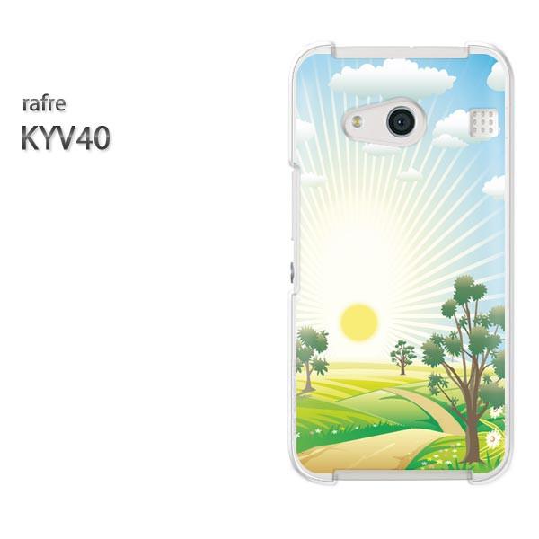 ゆうパケスマホケース ハード rafre KYV40 ラフレ クリア 【太陽299/kyv40-PM299】