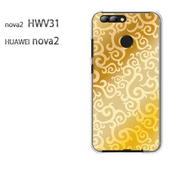 ゆうパケ送料無料 スマホケース ハード HWV31 クリア [シンプル・パターン(黄)/hwv31-pc-new1480]
