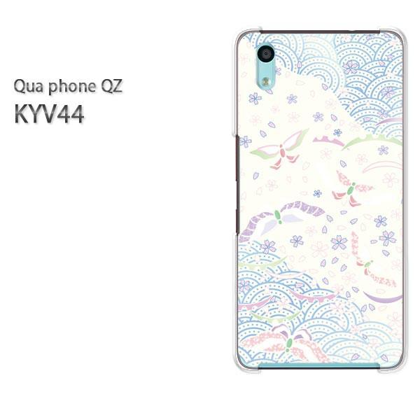 Qua Phone QZ KYV44 ケース ハードカバー プリント ゆうパケ クリア 【パステル和柄/kyv44-M749】