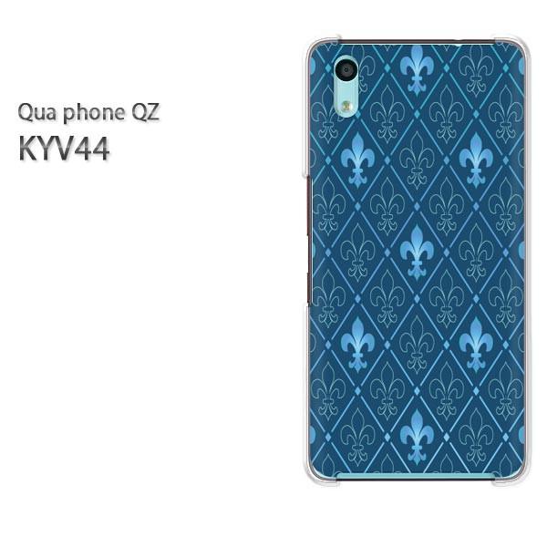 Qua Phone QZ KYV44 ケース ハードカバー プリント ゆうパケ クリア  [シンプル・ユリの紋章(ブルー)/kyv44-pc-ne021]