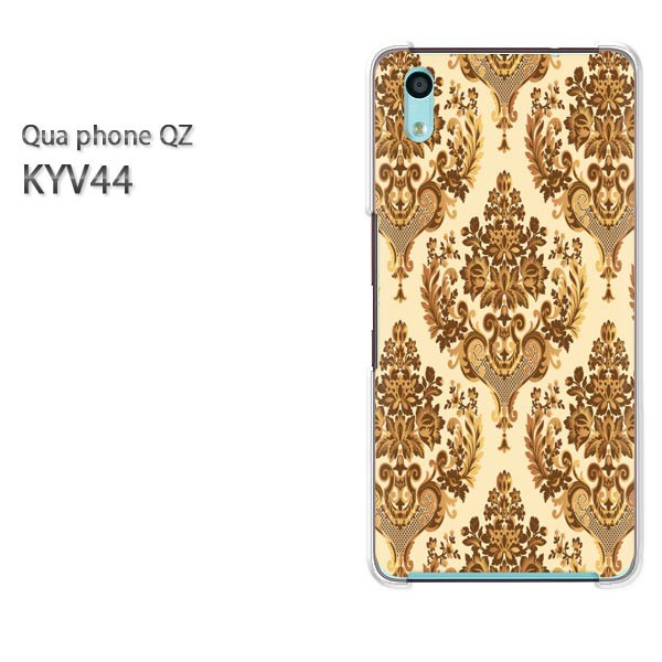 Qua Phone QZ KYV44 ケース ハードカバー プリント ゆうパケ クリア  [シンプル・ダマスク(ベージュ)/kyv44-pc-ne023]