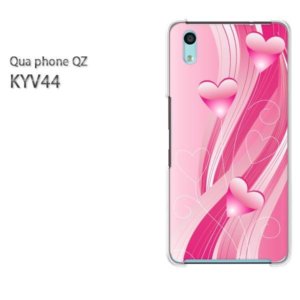 Qua Phone QZ KYV44 ケース ハードカバー プリント ゆうパケ クリア  [ハート(ピンク)/kyv44-pc-ne079]